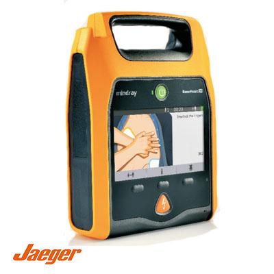 desfibrilador-emergencia-portatil-ambulatorio
